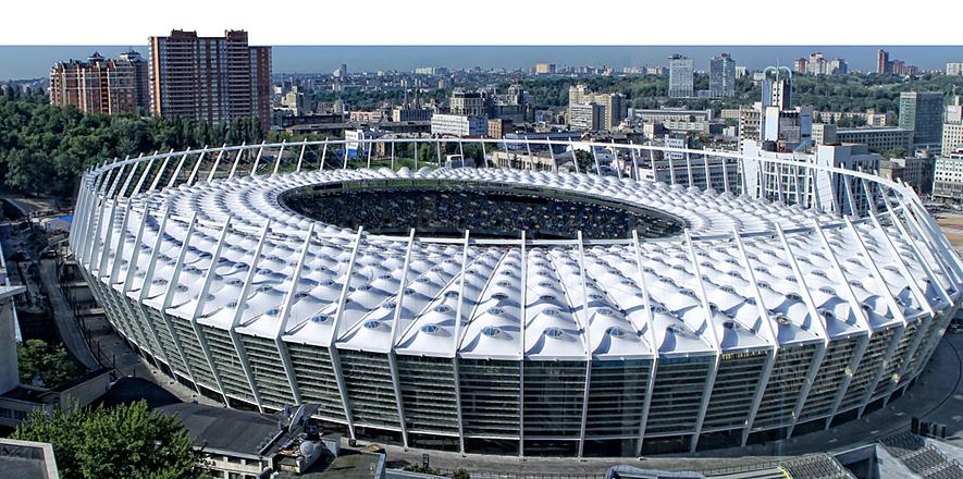 Чаша стадиона Олимпийский
