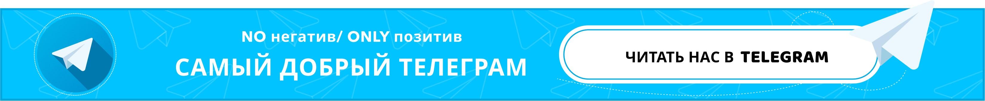 Folga' telegram