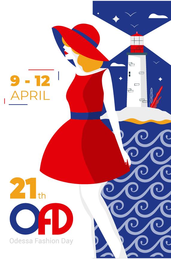 Открыта регистрация дизайнеров для участия в новом сезоне Odessa Fashion Day Одесса Folga'