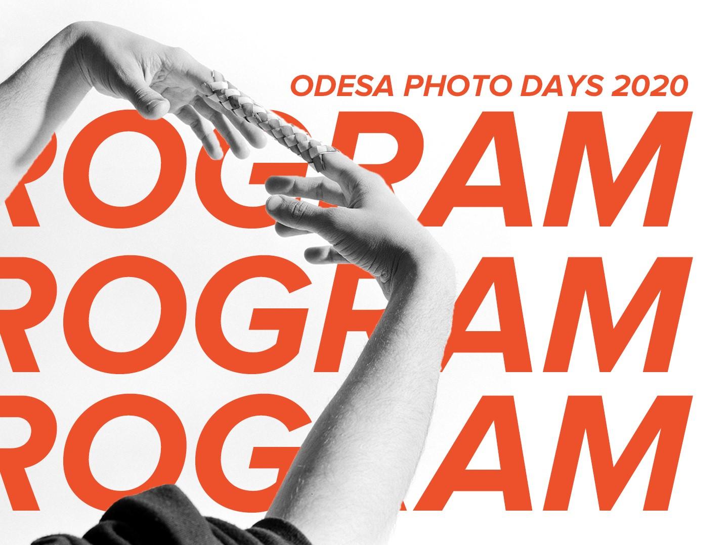 Международный фотофестиваль Odessa Photo Days 2020 состоится онлайн