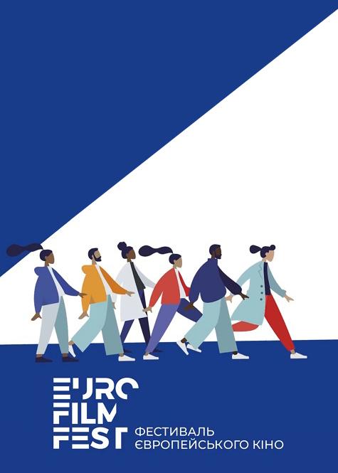 Онлайн-фестиваль европейского кино