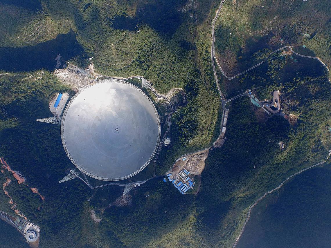Китайский телескоп фото