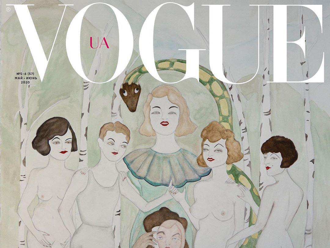 Украинский Vogue майский выпуск