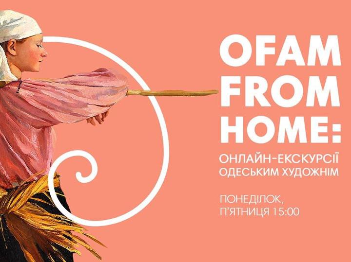 OFAM From Homе