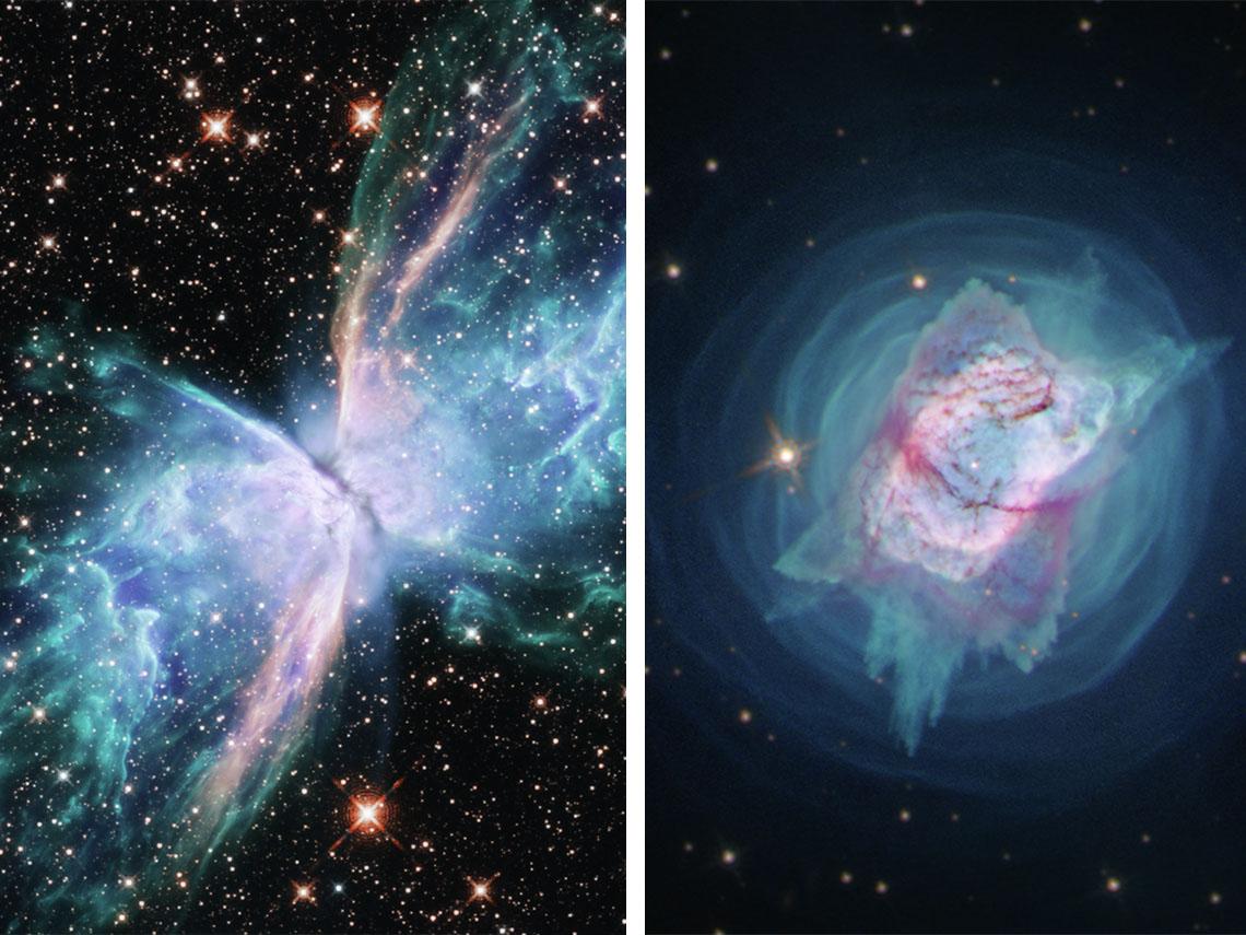 Туманности NASA