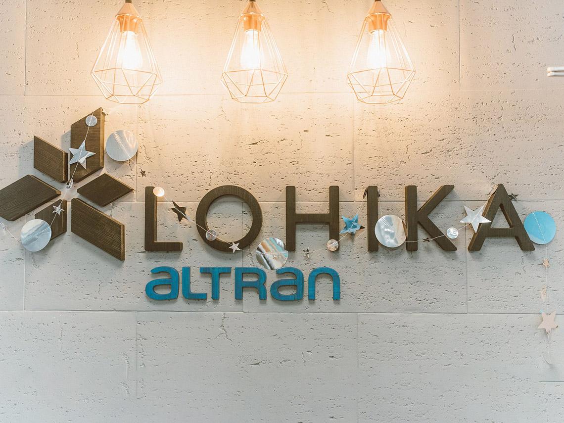 IT-компания Lohika