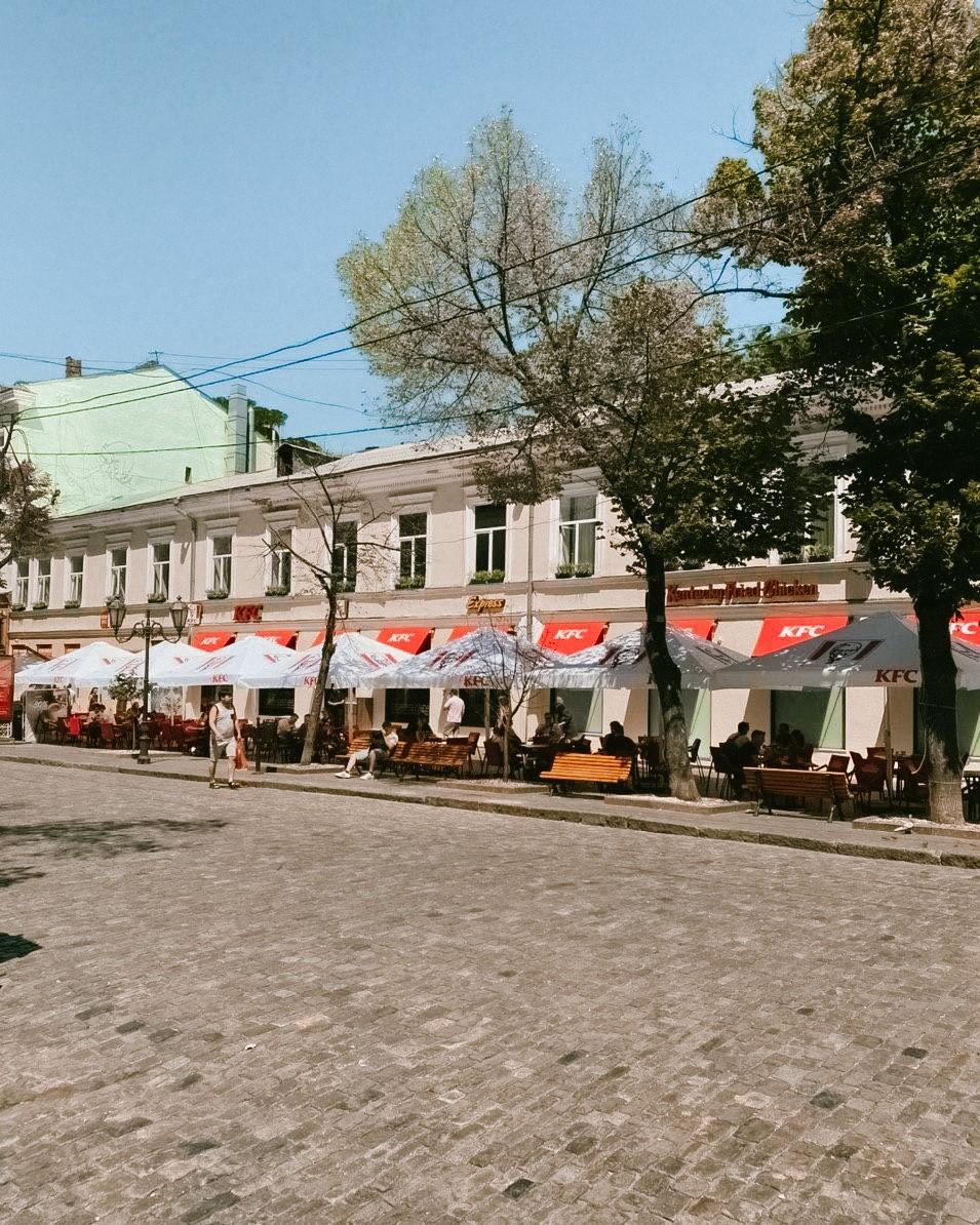 KFC в Одессе