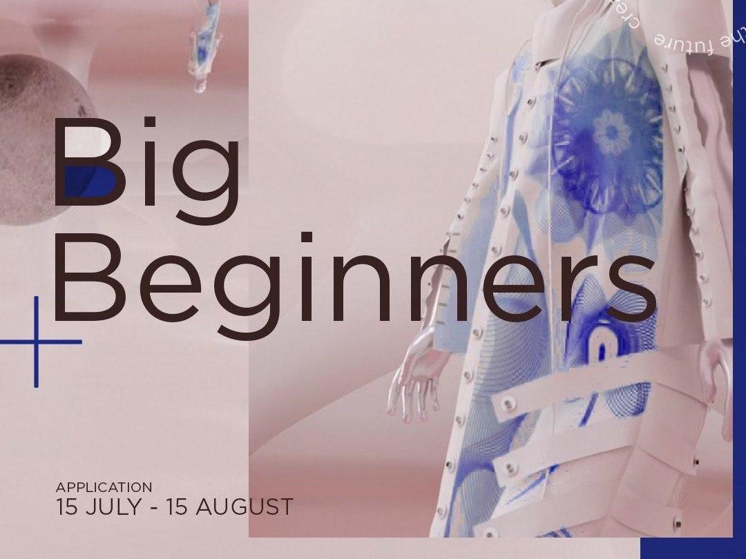 Big Beginners конкурс