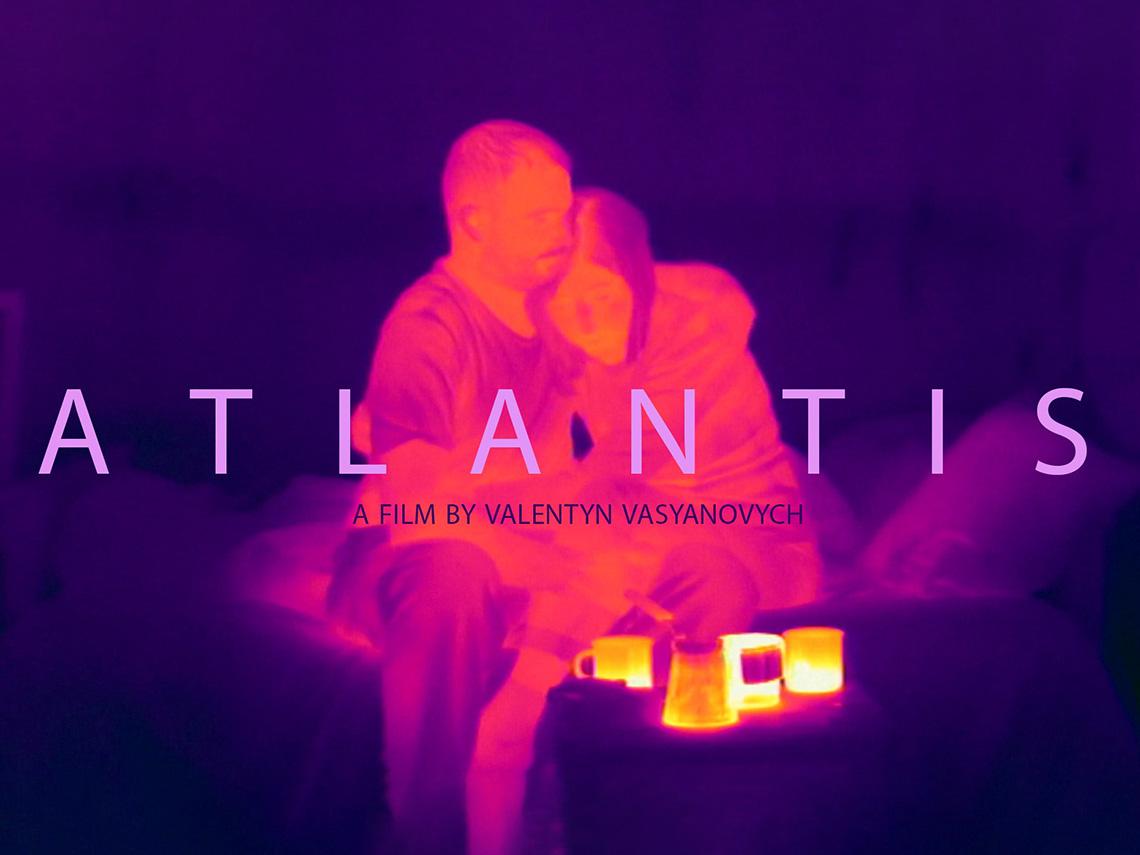 Атлантида фильм