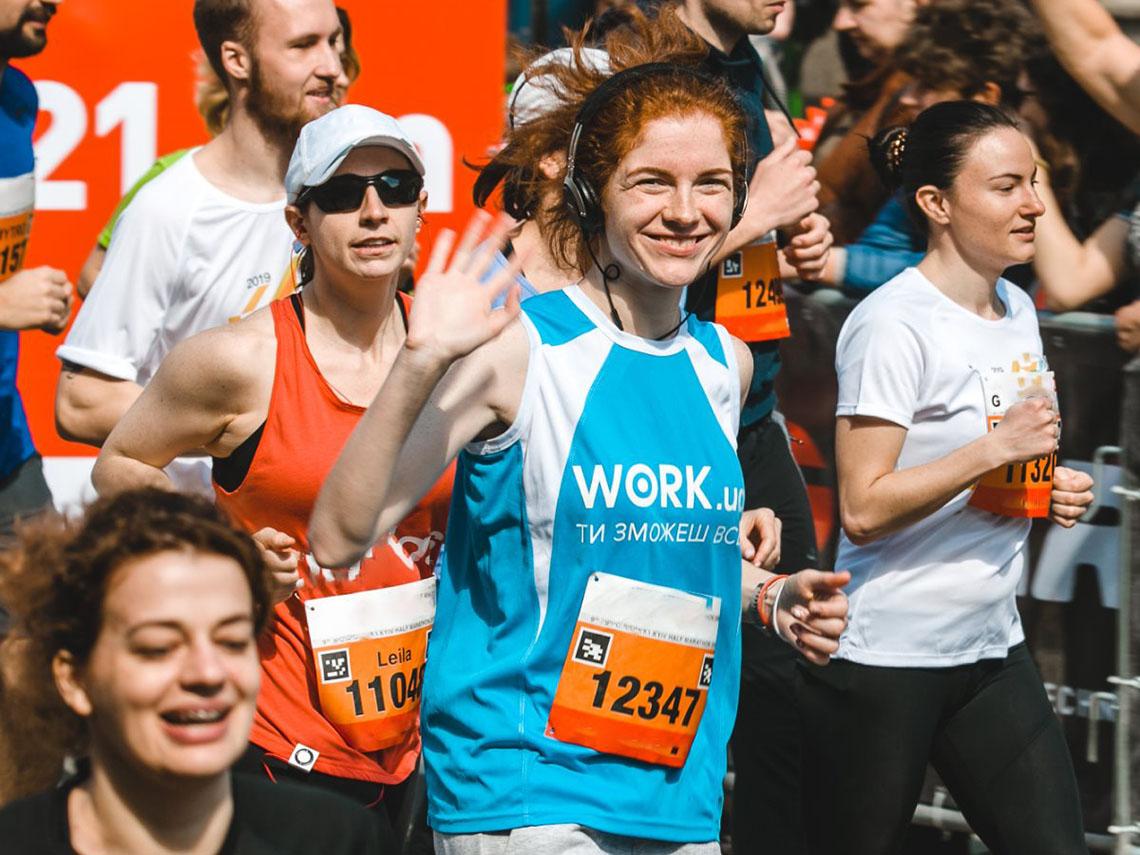Афиша Kyiv Half Marathon Online