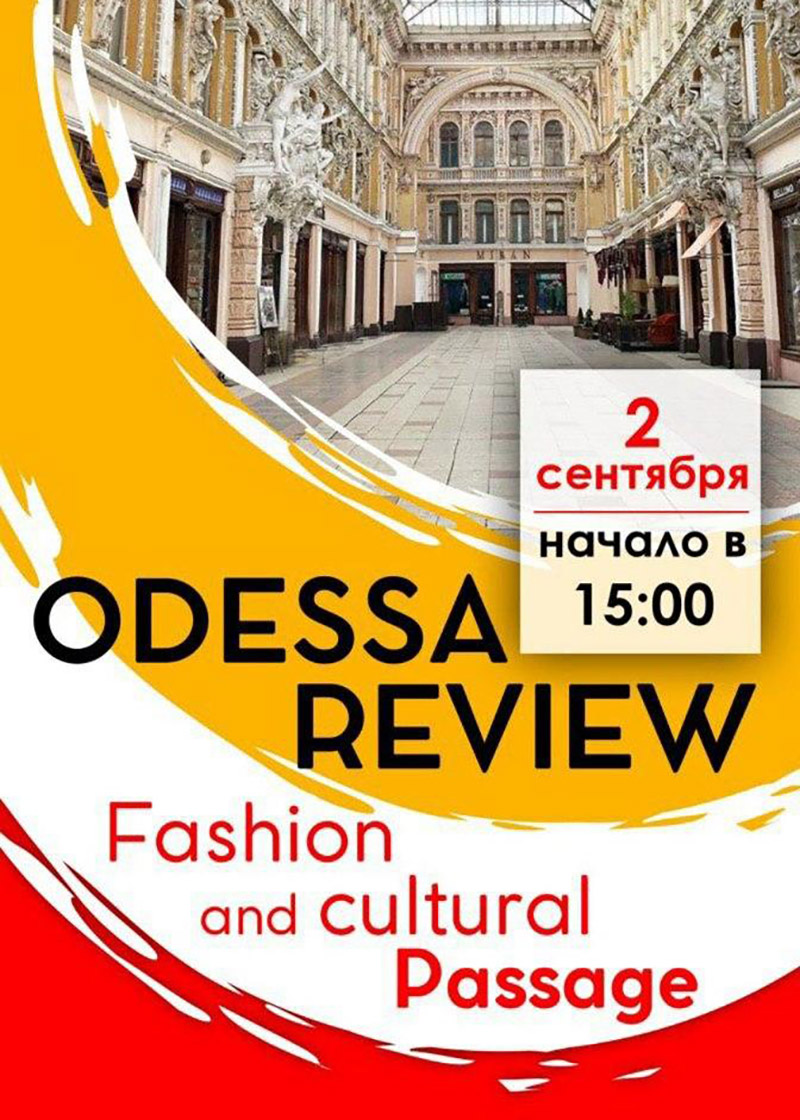 Афиша ODESSA REVIEW «Fashion and cultural Passage»