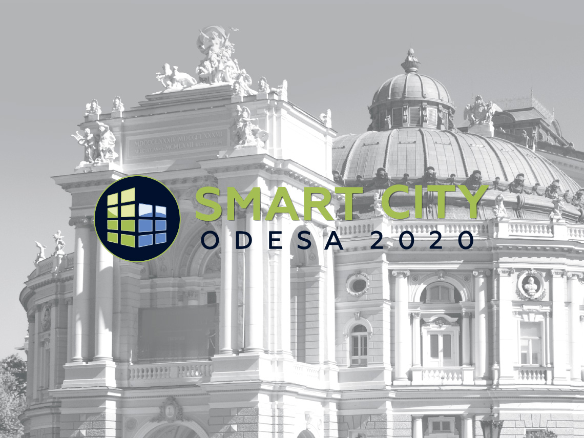 Smart City Odessa 2020 обложка