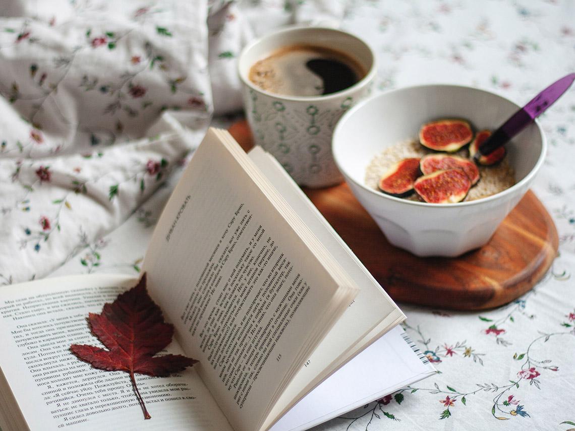 Книги осень якабу