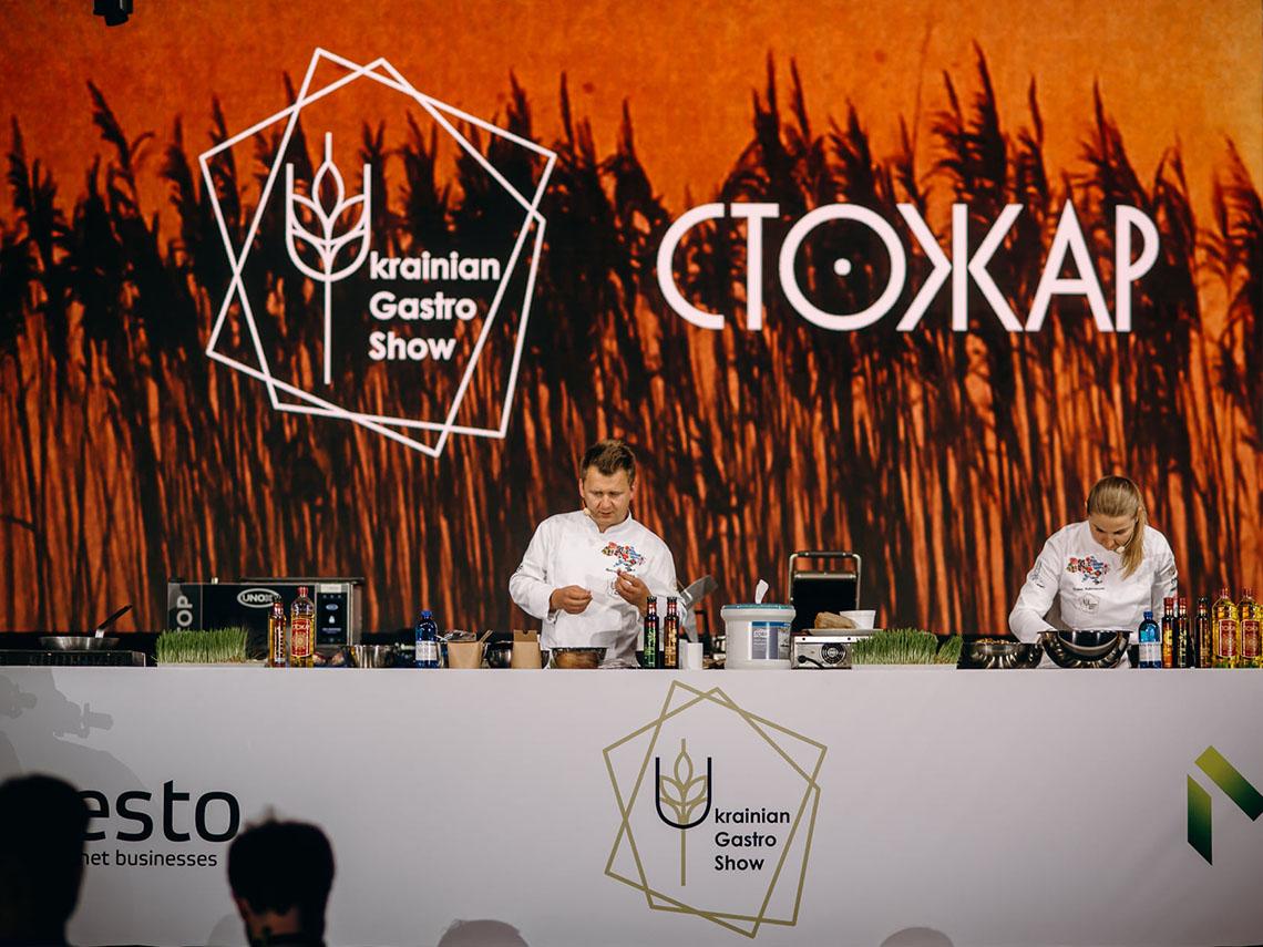 Ukrainian Gastro Show 2020 сцена