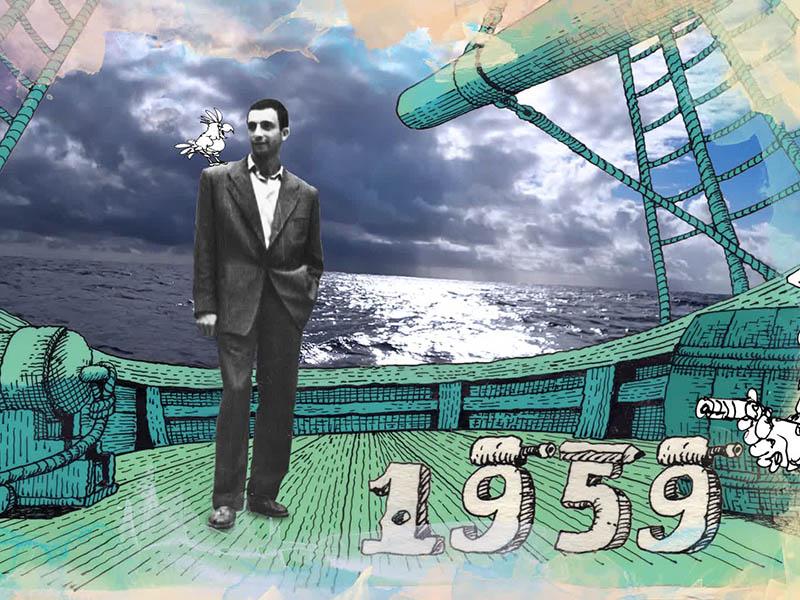Звезда Давида Черкасского фото баннер