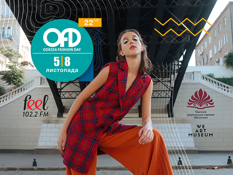 Фото 22nd Odessa Fashion Day