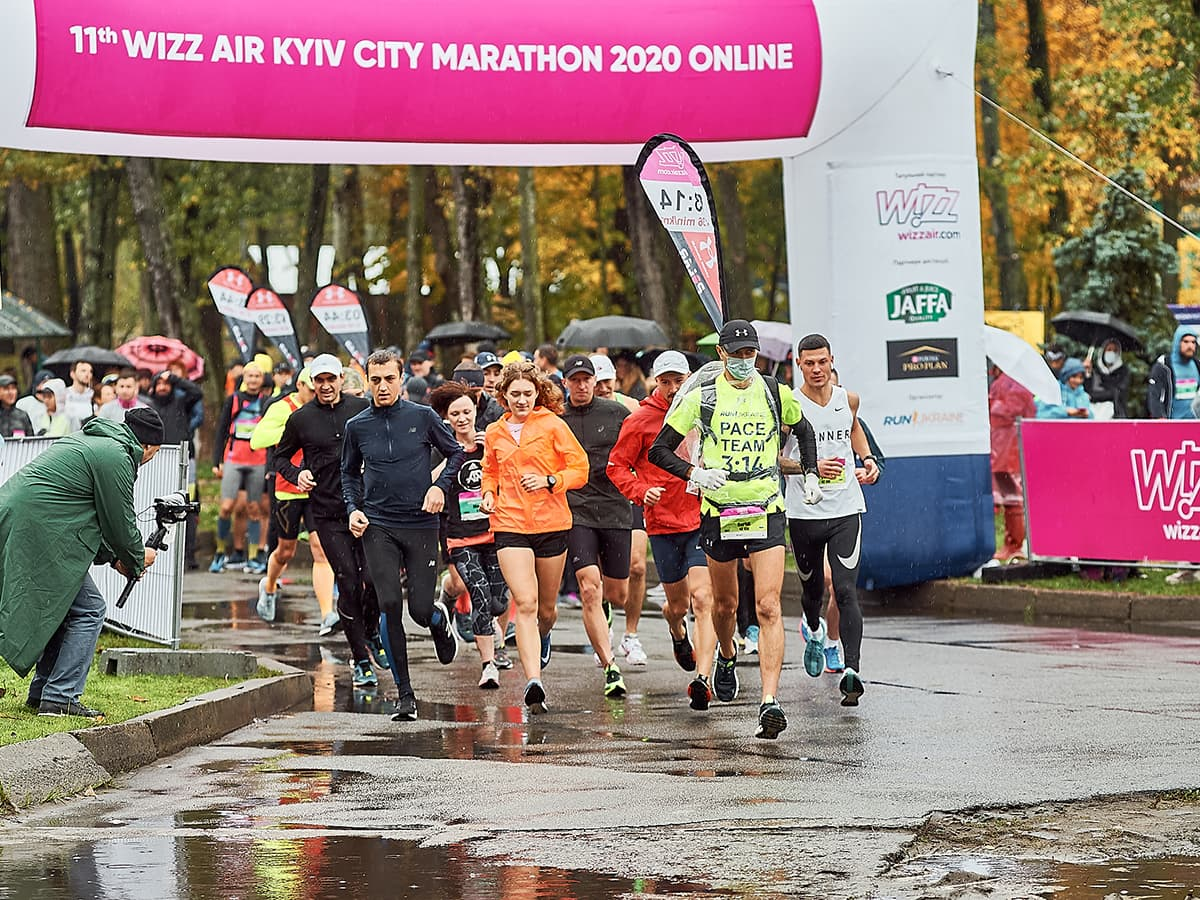 WIZZ AIR KYIV CITY MARATHON забег
