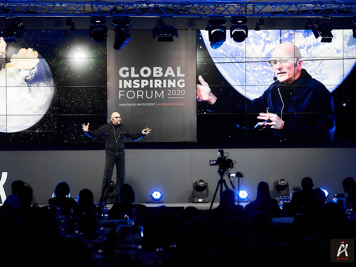 Global Inspiring Forum 2020  Кьелл Нордстрем