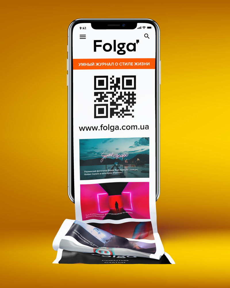 Сайт Folga' в смартфоне