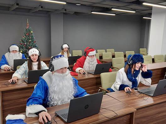 Сall-центр Деда Мороза и Снегурочки