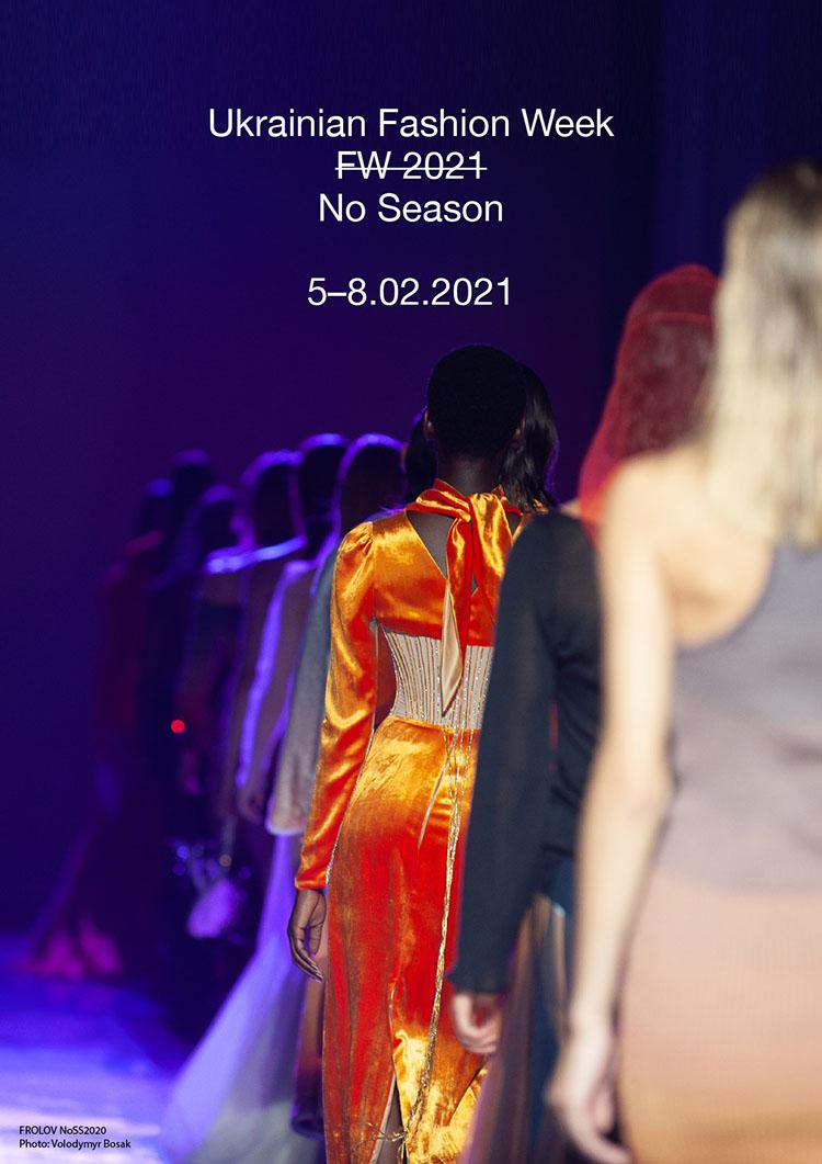 Ukrainian Fashion Week No Season 2021 фото