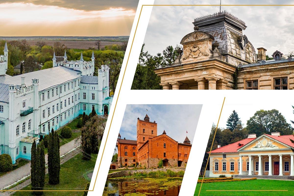 Красивые дворцы и усадьбы Украины