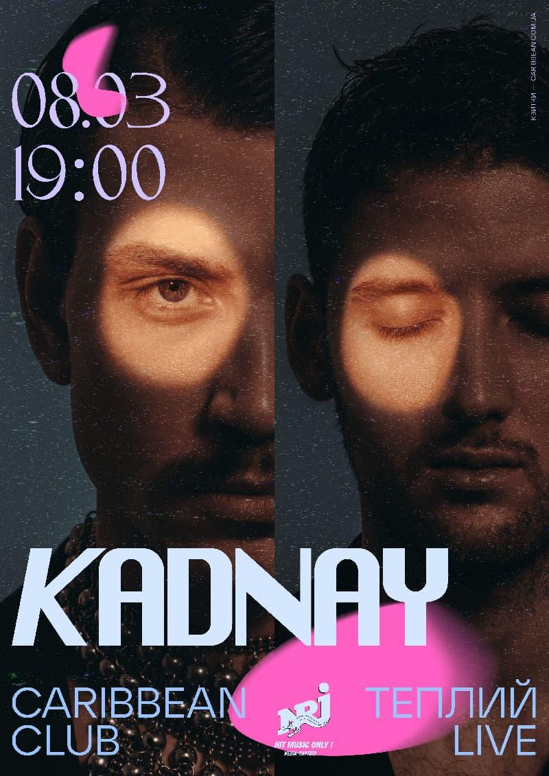 «Теплый Live» KADNAY