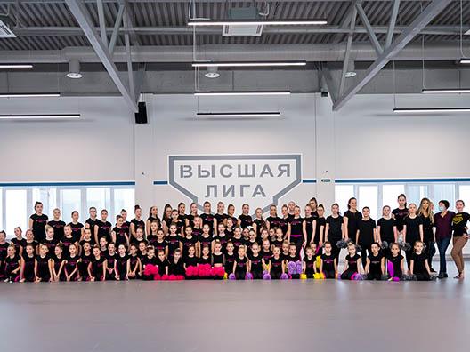 Фитнес-клуб «Форма» дети