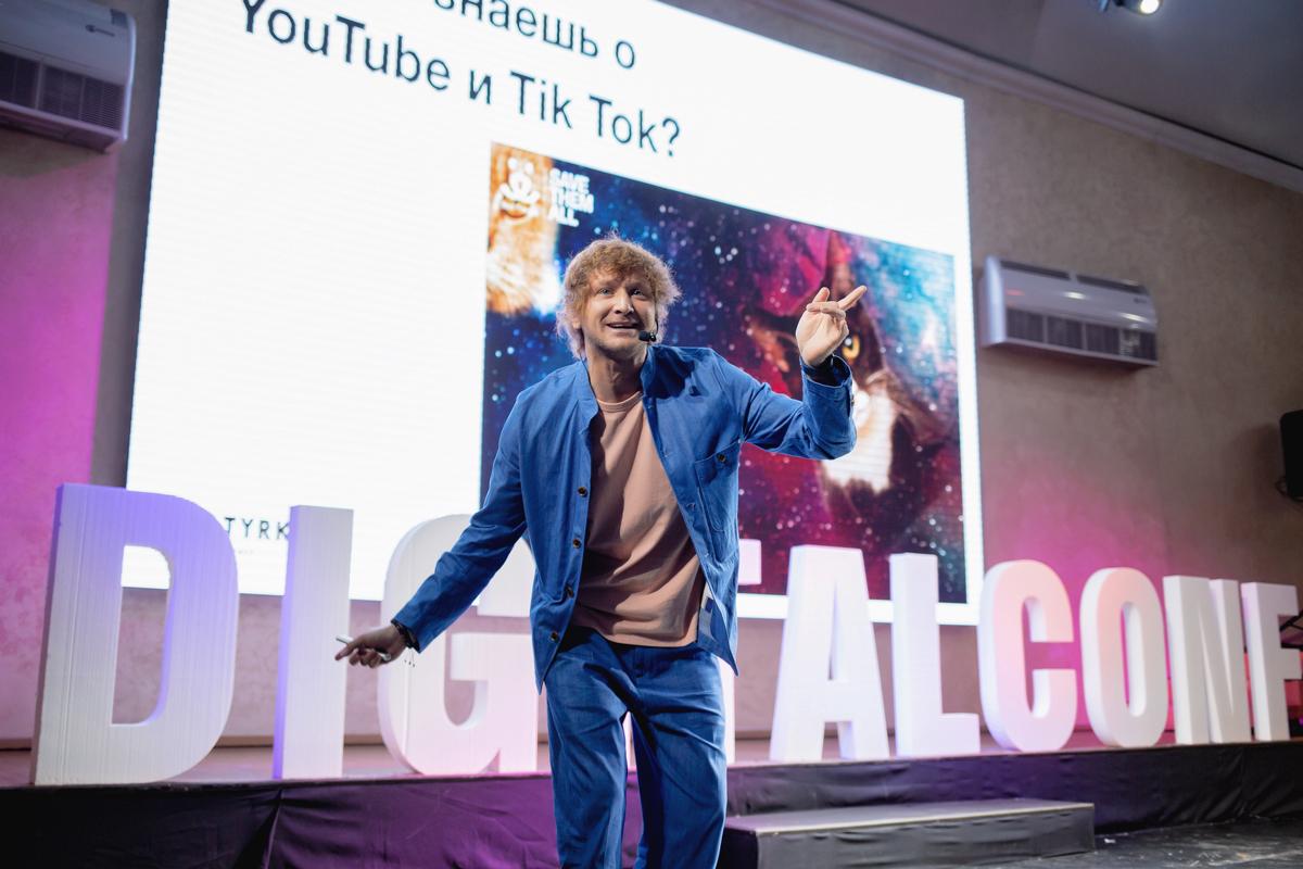 Андрей Шатырко, спикер на DigitalConf 3.0