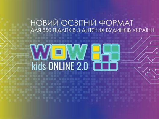 Wow Kids Forum Online