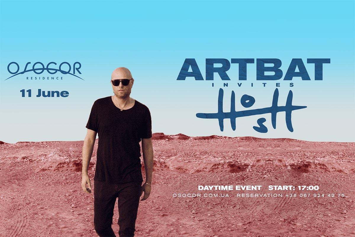 ARTBAT и HOSH музыканты