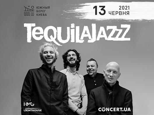 Рок-группа 90-х Tequilajazzz
