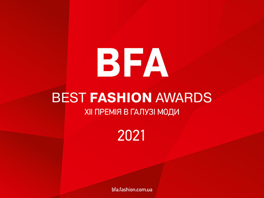 Best Fashion Awards 2021