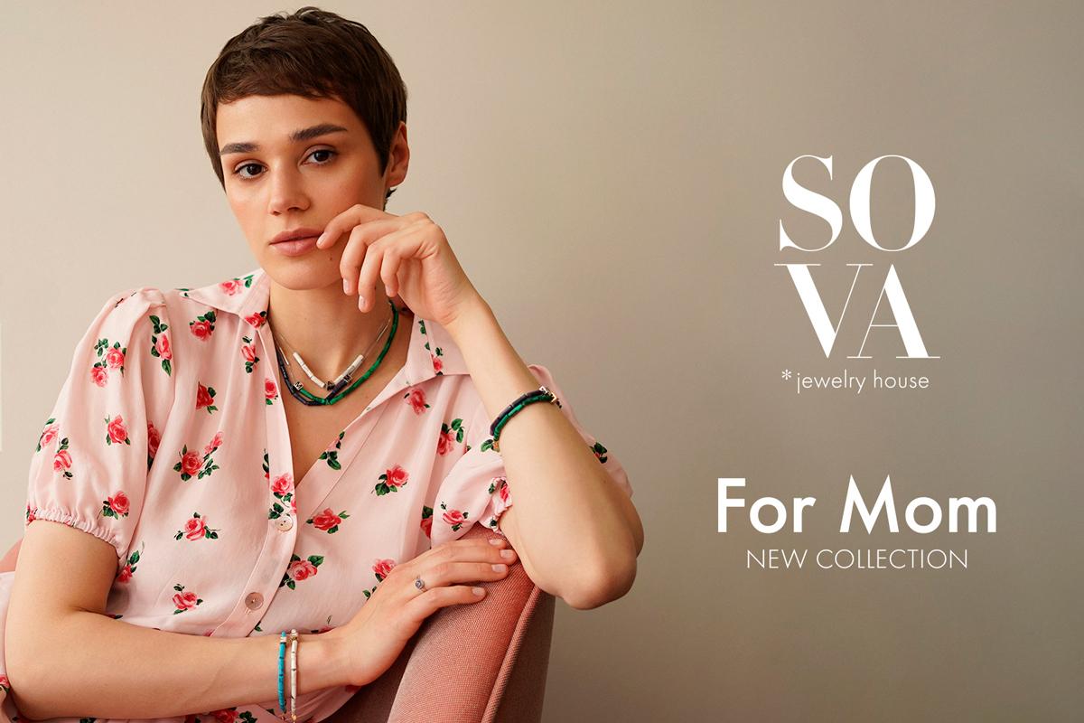 «For Mom»: SOVA