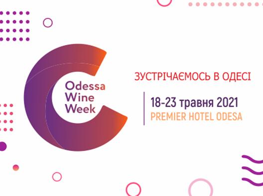 Odessa Wine Week