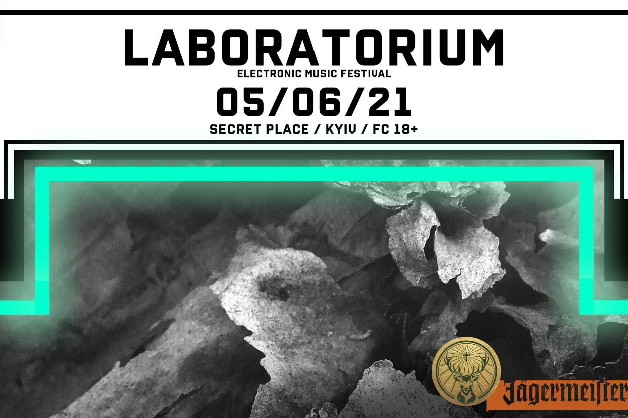 Laboratorium Festival