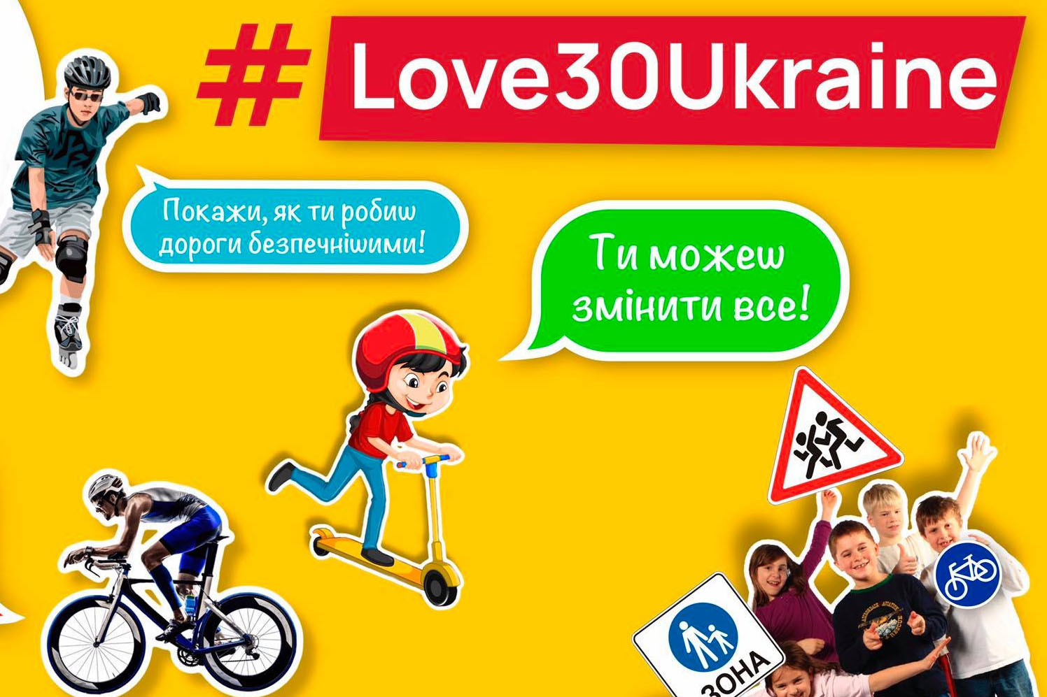 #Love30Ukraine