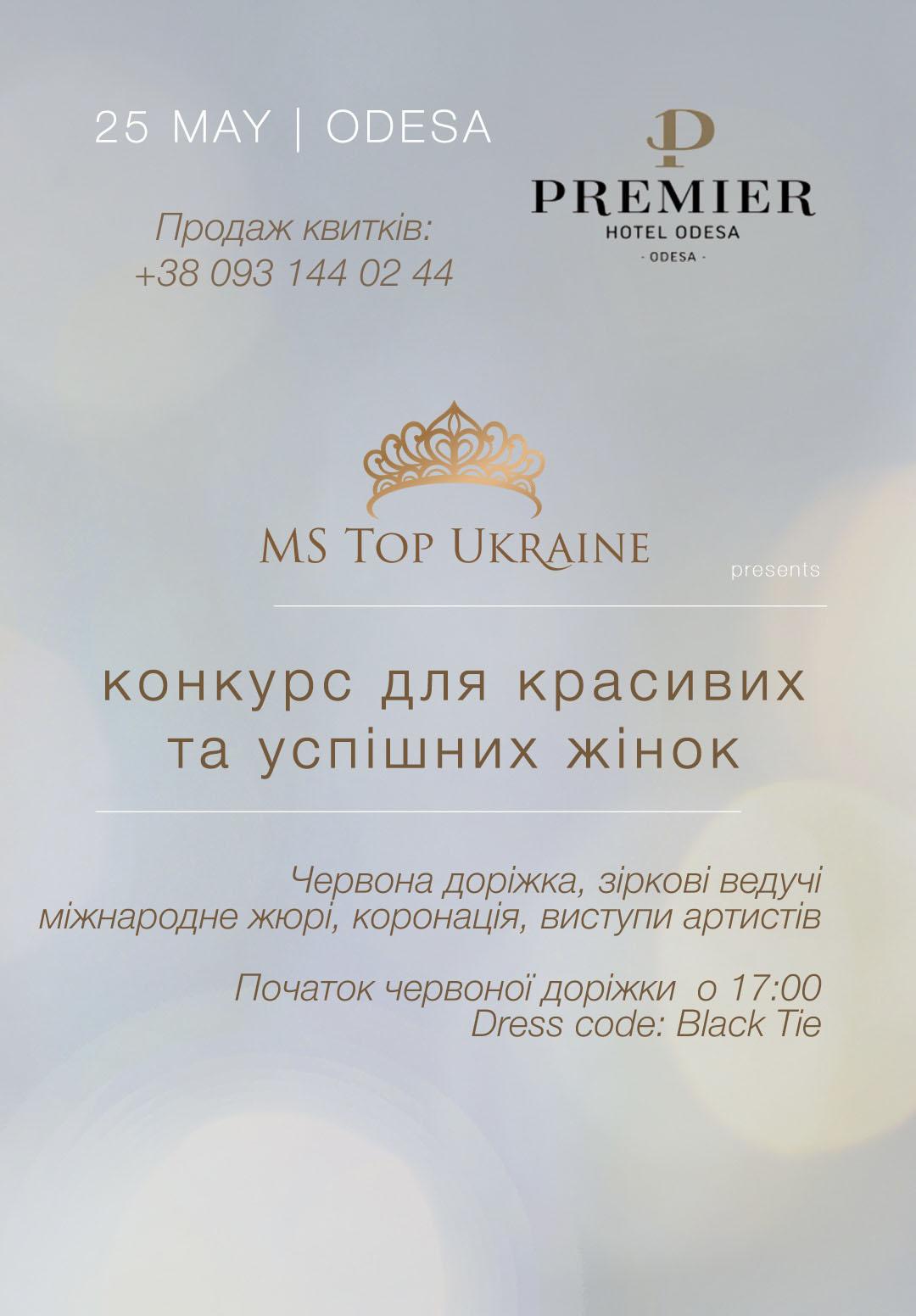 Ms Top Ukraine 2021