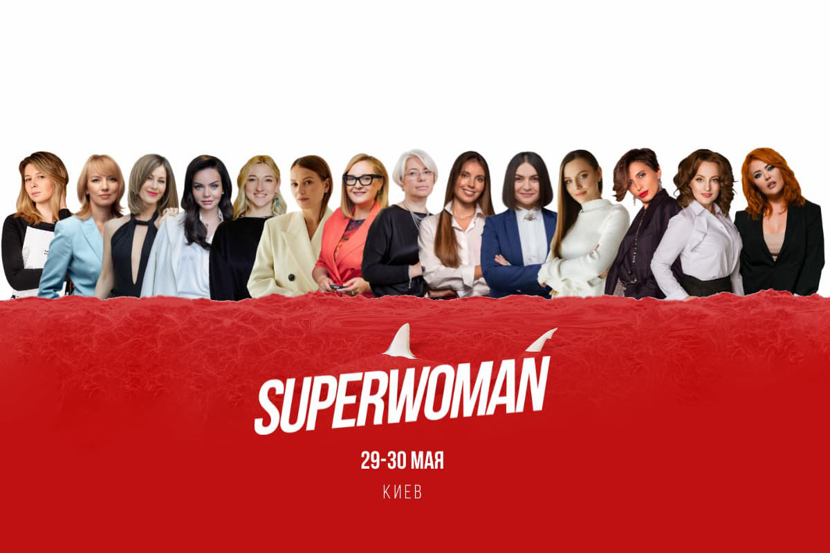 SUPERWOMAN FORUM