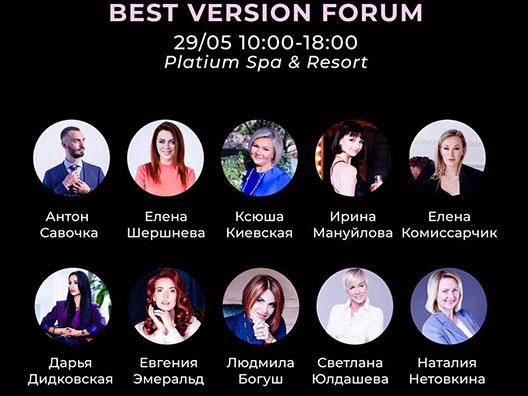 Best Version Forum