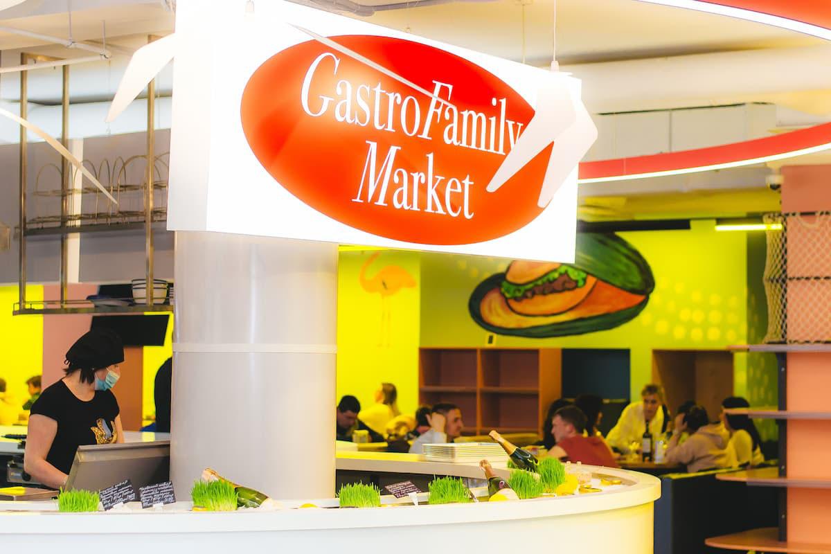 Gastrofamily Market