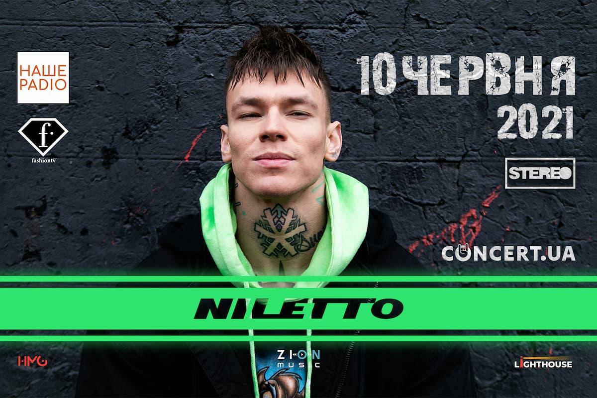NILLETO