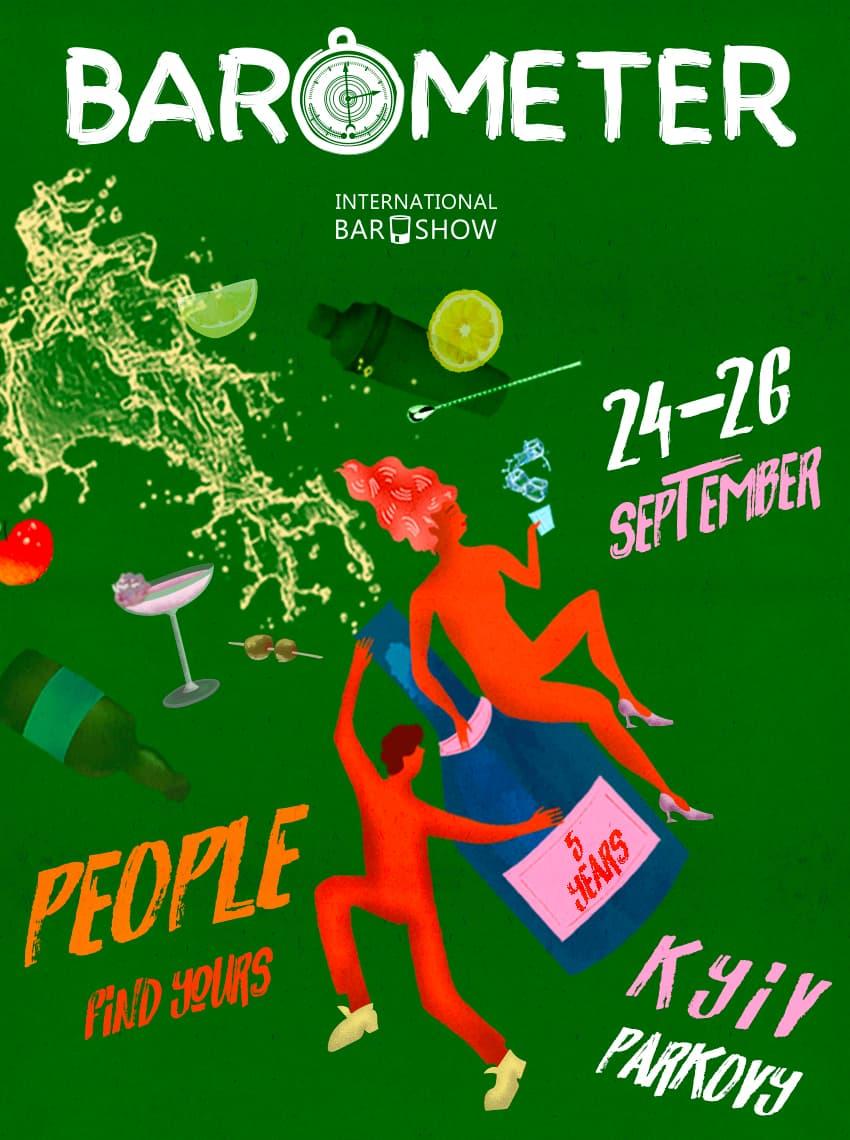 BAROMETER 2021 «People»