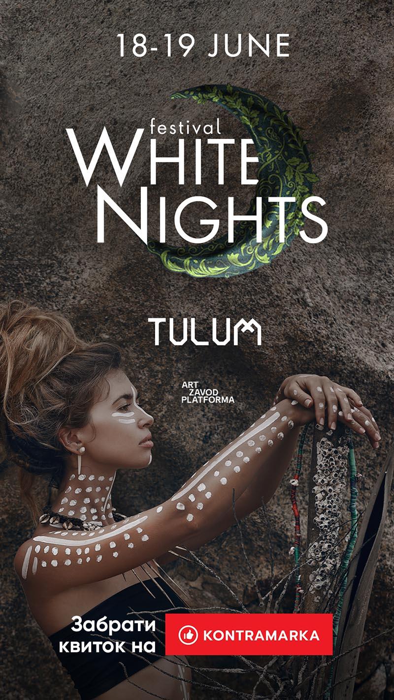 WHITE NIGHTS 2021
