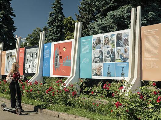 Выставка  на ВДНГ