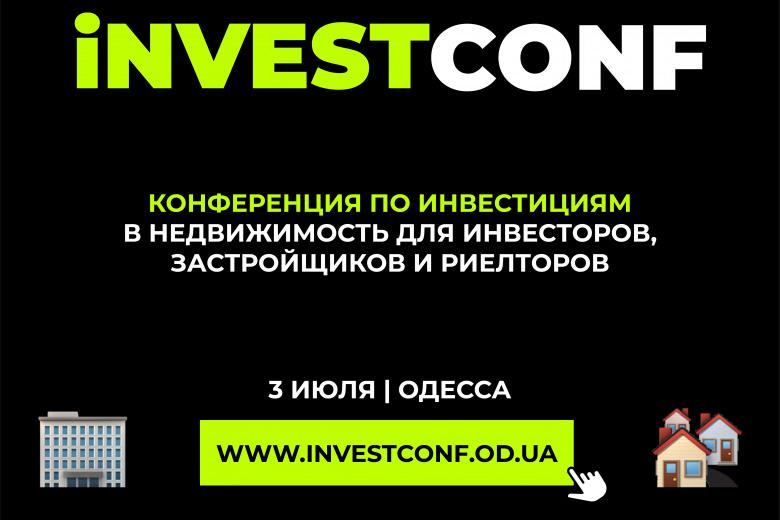 InvestConf
