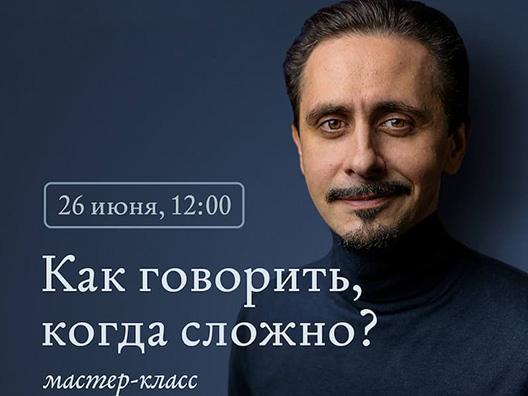 Игорь Солодов