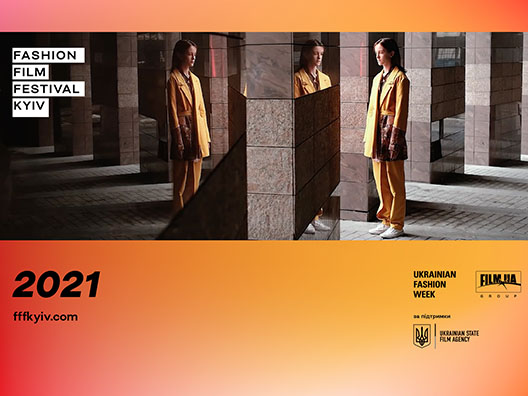 Fashion Film Festival Kyiv