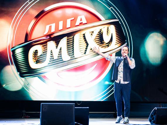 Лига смеха 14 июля в Одессе