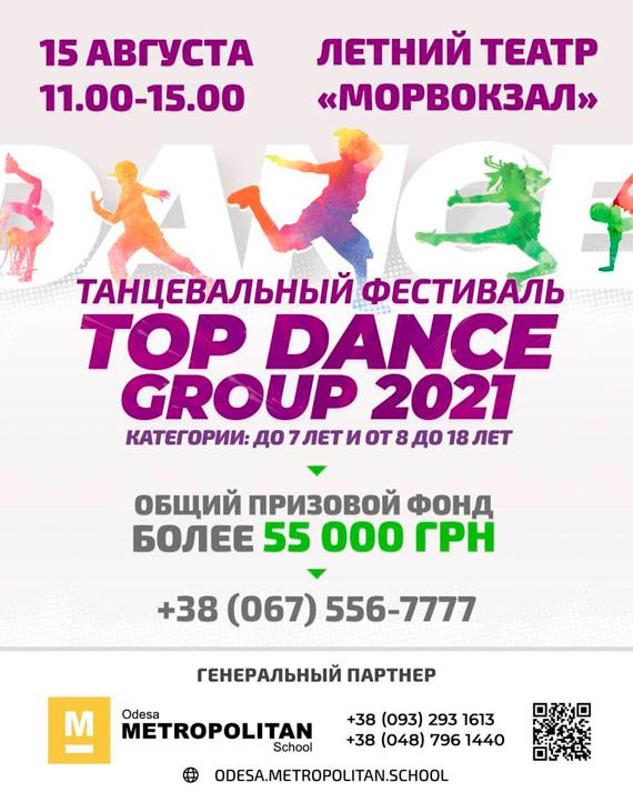 Top Dance Group